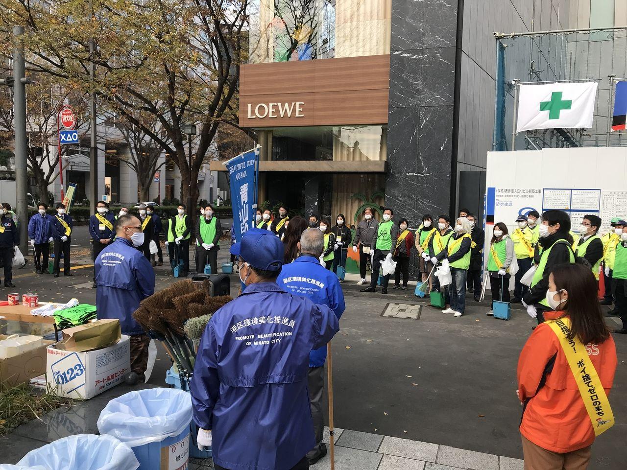 青山表参道商店会清掃活動