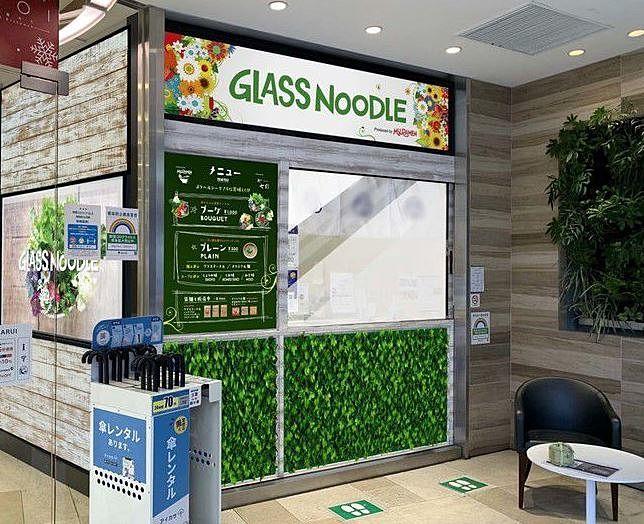 まるで食べる花束?「マイラーメン グラスヌードル ショップ」渋谷にオープン!